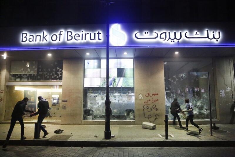 Krise im Libanon: der IWF wusste seit 2016 vom drohenden Zusammenbruch des Bankensystems